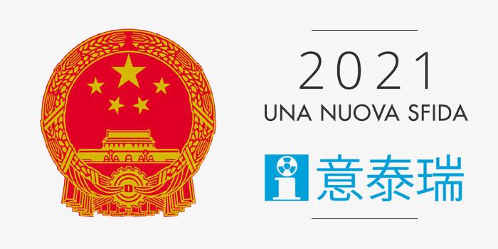Italray 2021 - Una nuova sfida